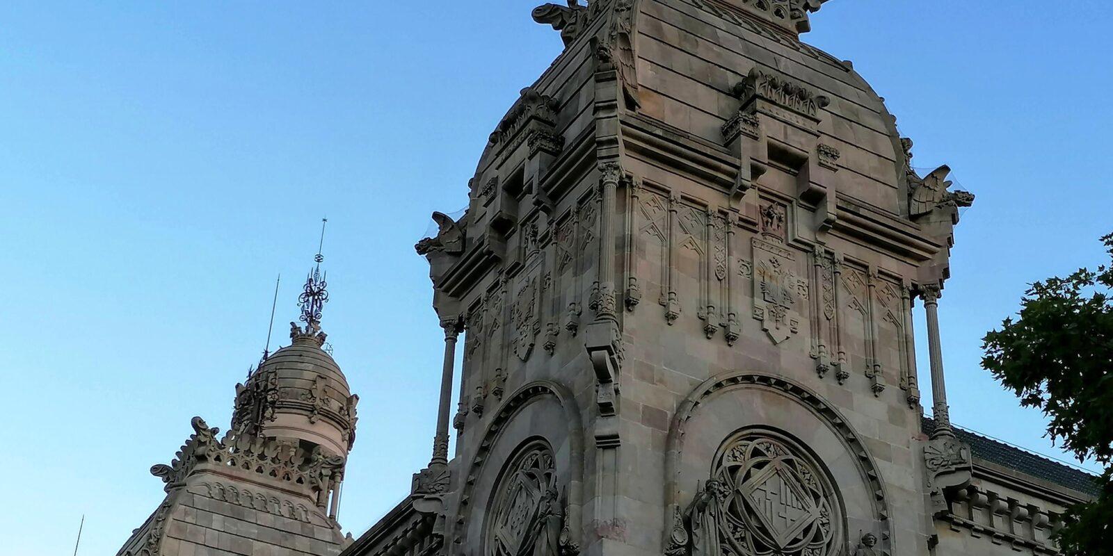 Vista del Palau de Justícia, que acull diverses sales del Tribunal Superior de Justícia de Catalunya (TSJC) / MMP