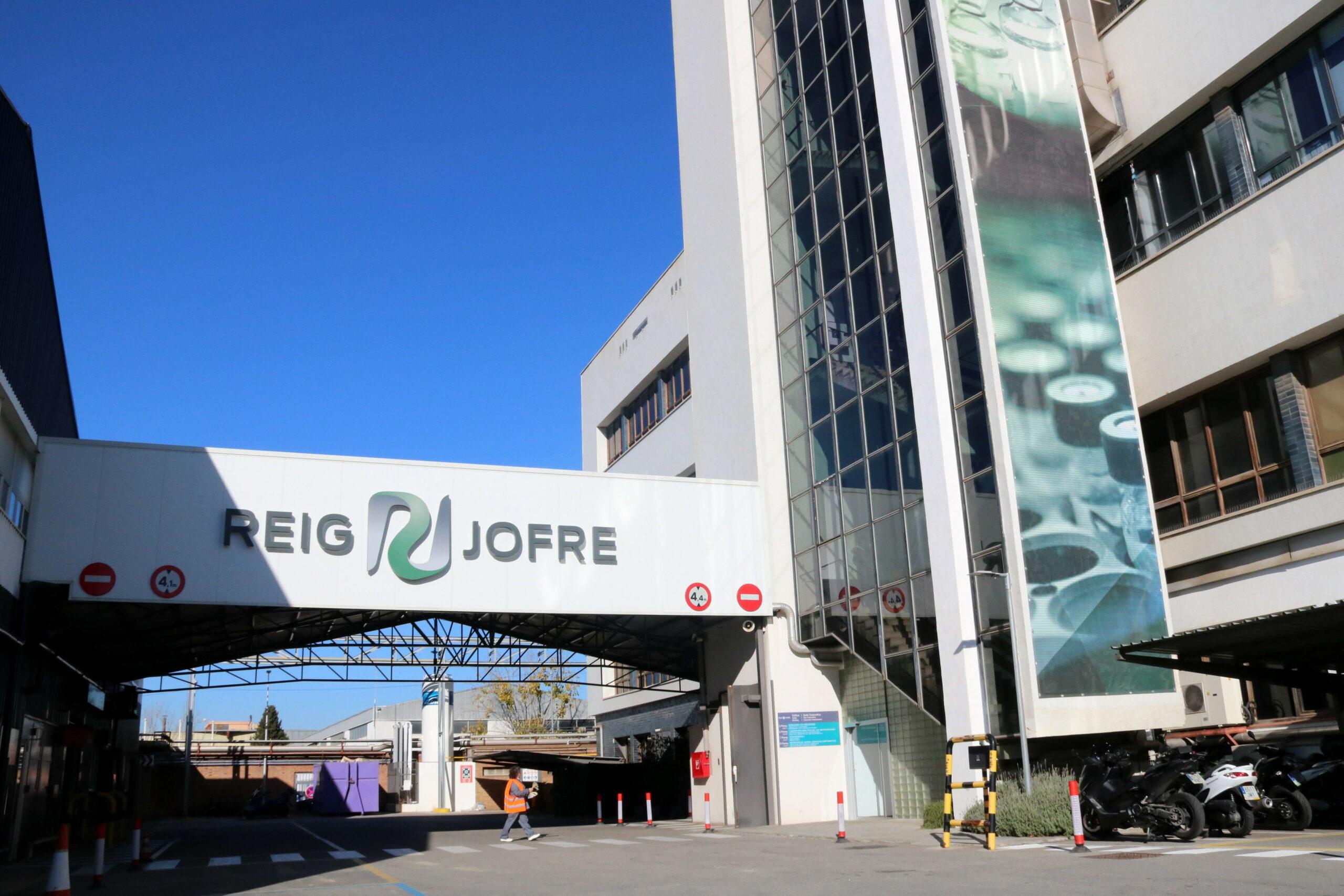 L'entrada principal a Reig Jofre, a Sant Joan Despí | ACN