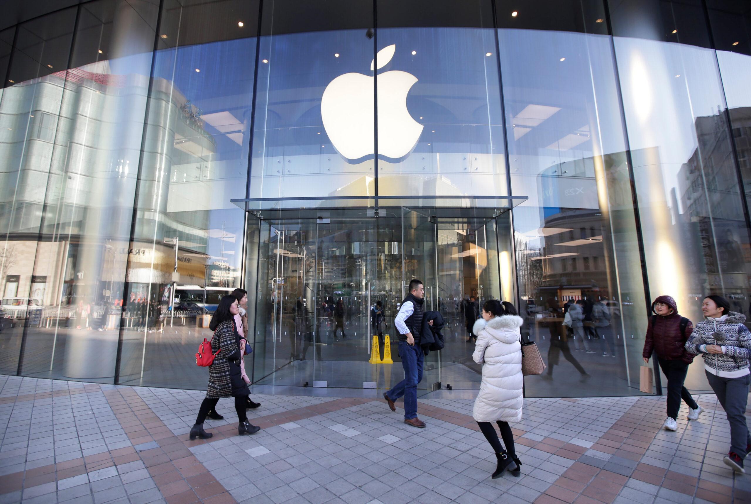 Imatge d'una botiga d'Apple (ACN)