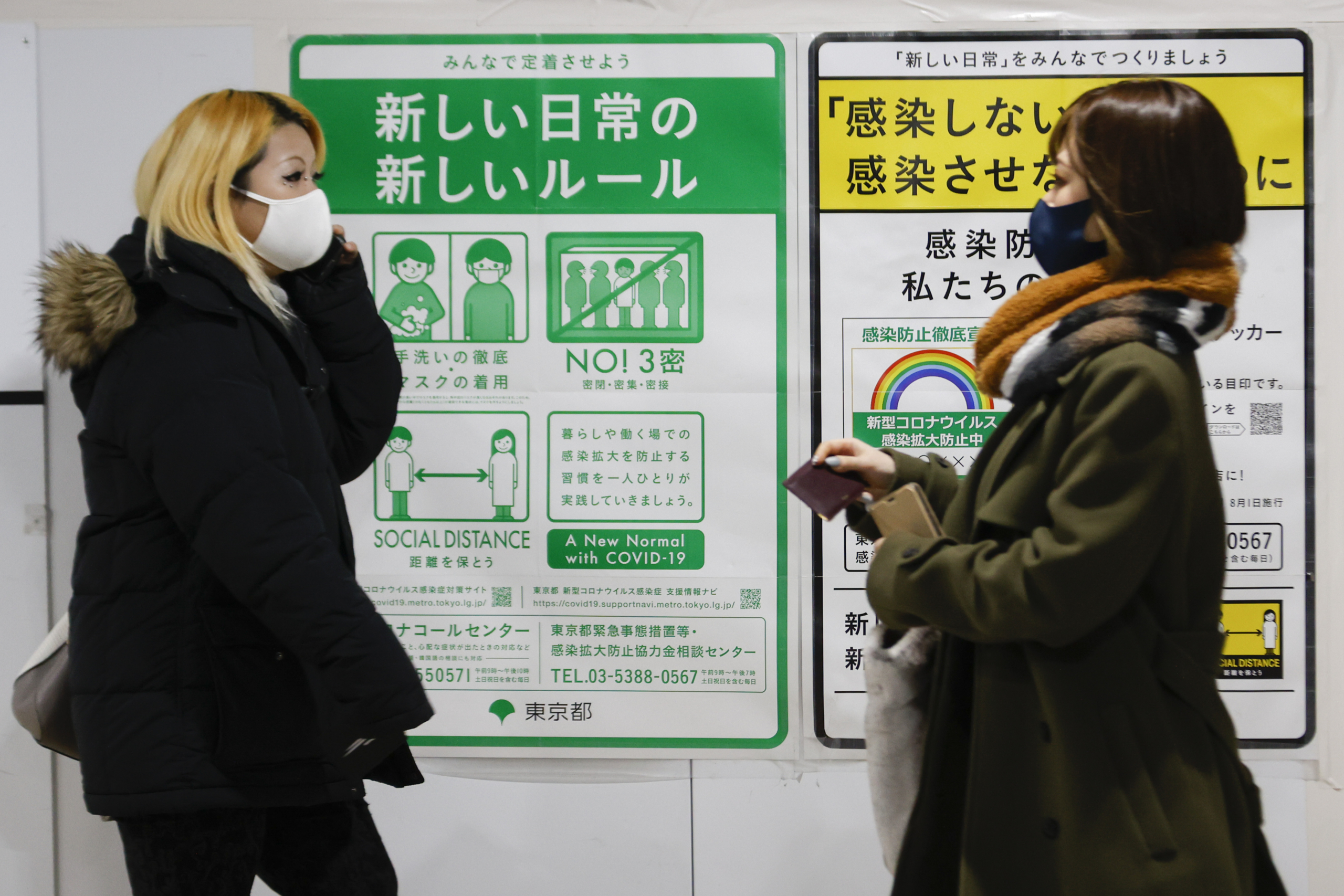 Una de les estacions de tren a Tòquio / Europa Press