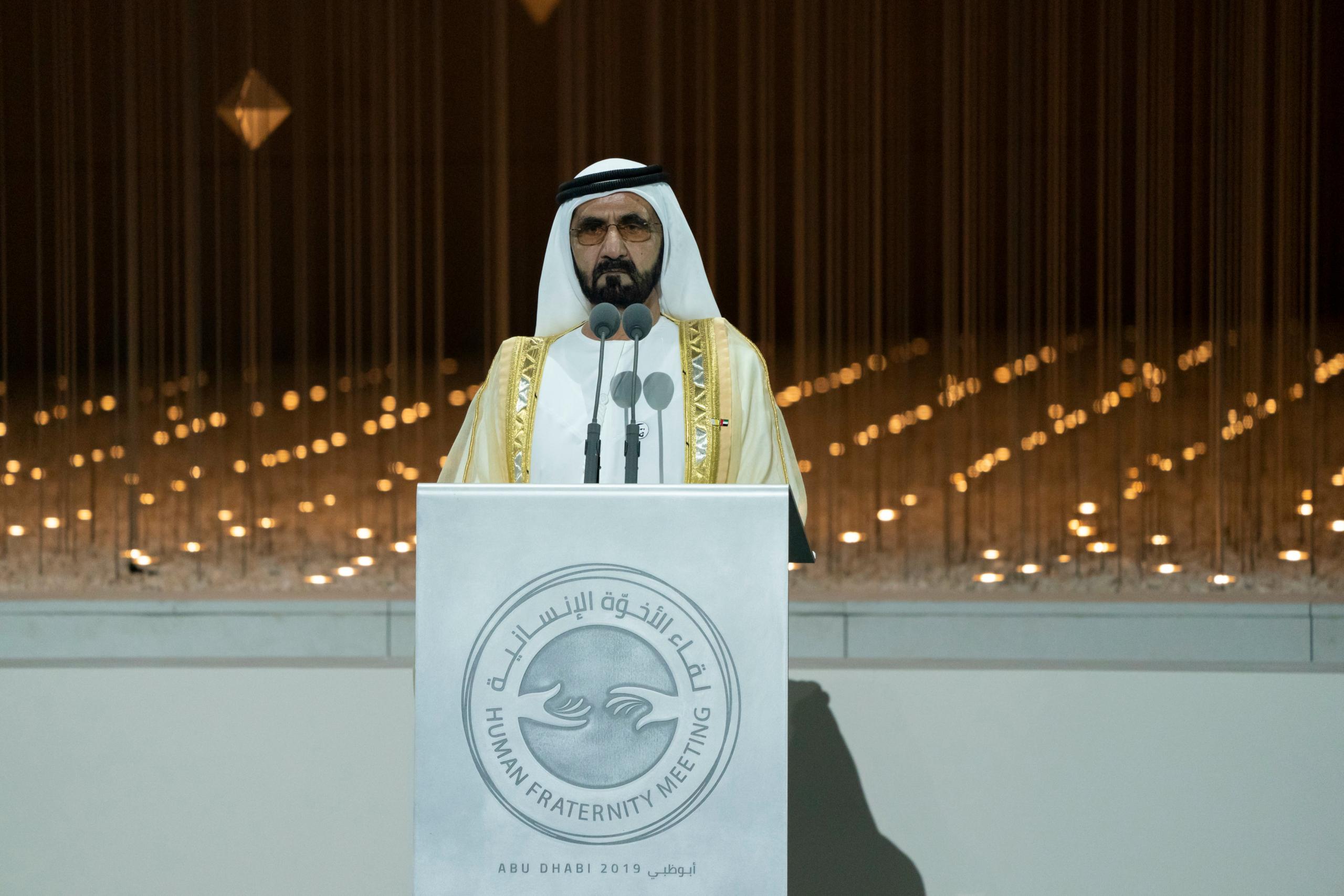 El vicepresident i primer ministre dels Emirats Àrabs Units (EAU), Mohammed bin Rashid al Maktum - Hamad Al Mansoori/Ministry of Pr / DPA - Arxiu Europa Press