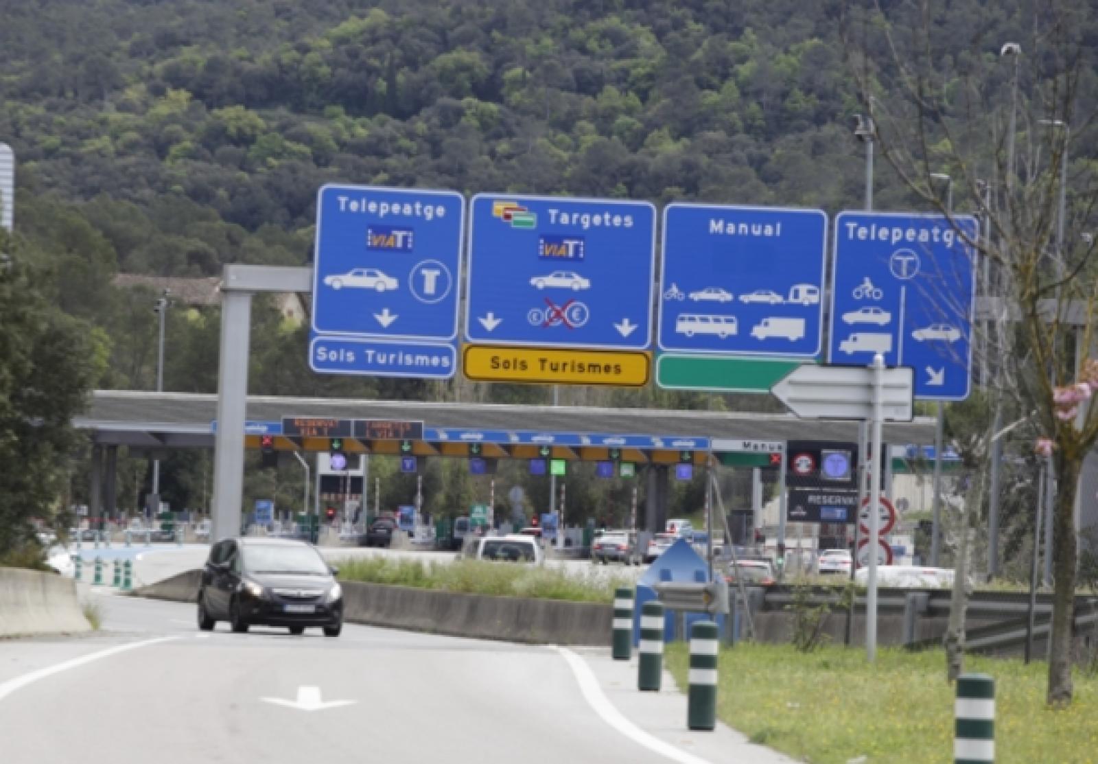Túnels de Vallvidrera