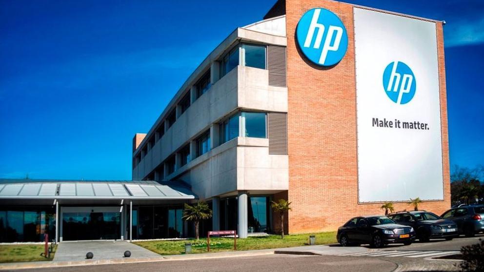 El centre internacional I+D d'HP Barcelona   HP