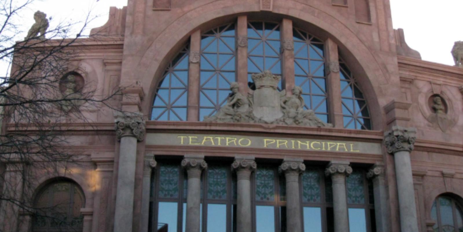 Façana del Teatre Principal de Terrassa