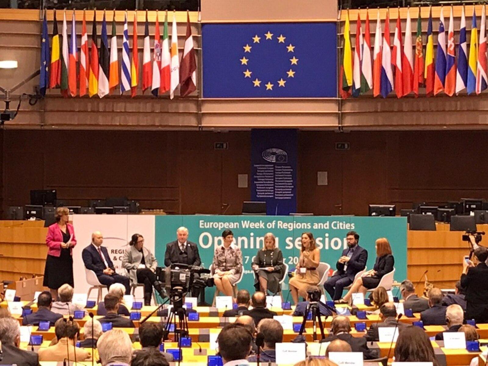 La Setmana Europea de les Regions i de les Ciutats