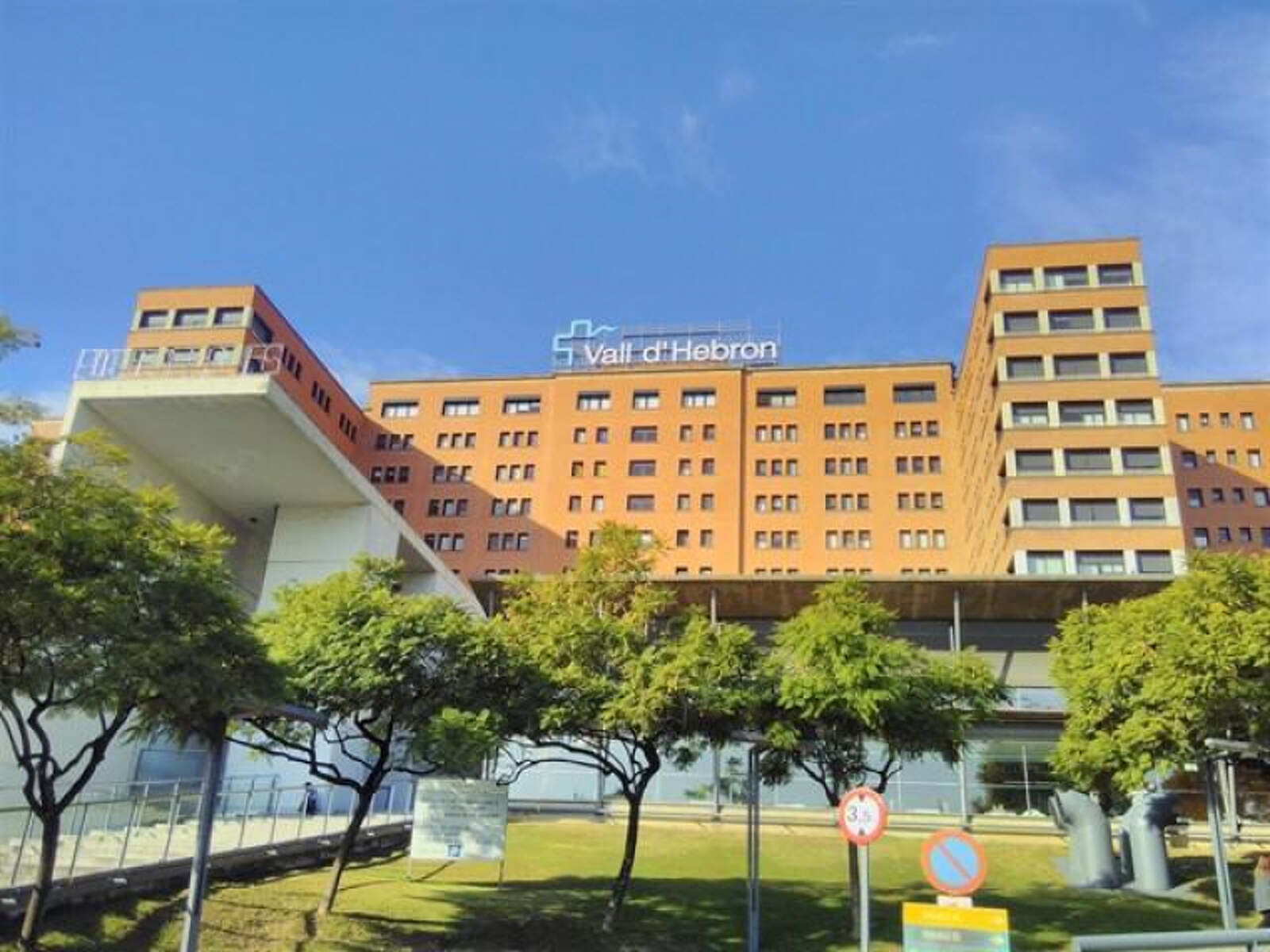 L'entrada de l'hospital Vall d'Hebron, en una imatge d'arxiu