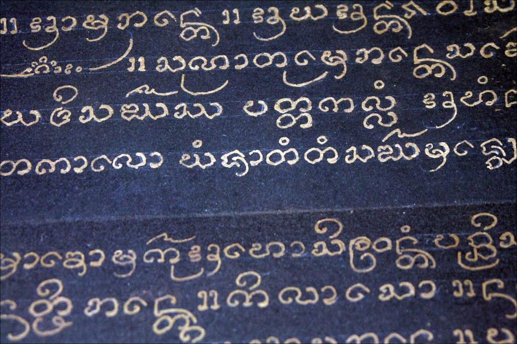 Escriptura thai antiga
